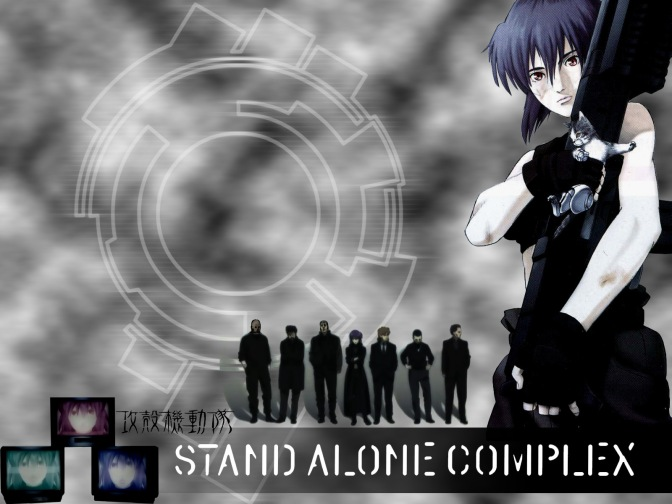 Ghost in the Shell – Stand Alone Complex [26/26] [BD] [Sub Esp] [Mega]