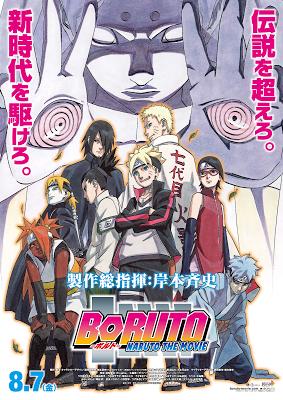 Boruto: Naruto the Movie [Pelicula] [HD] [Sub Español] [Mega]